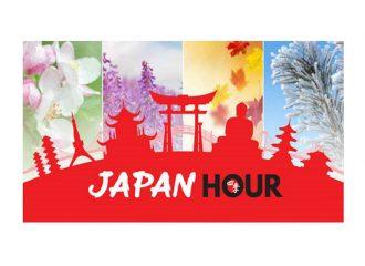 CNA Japan Hour 2020